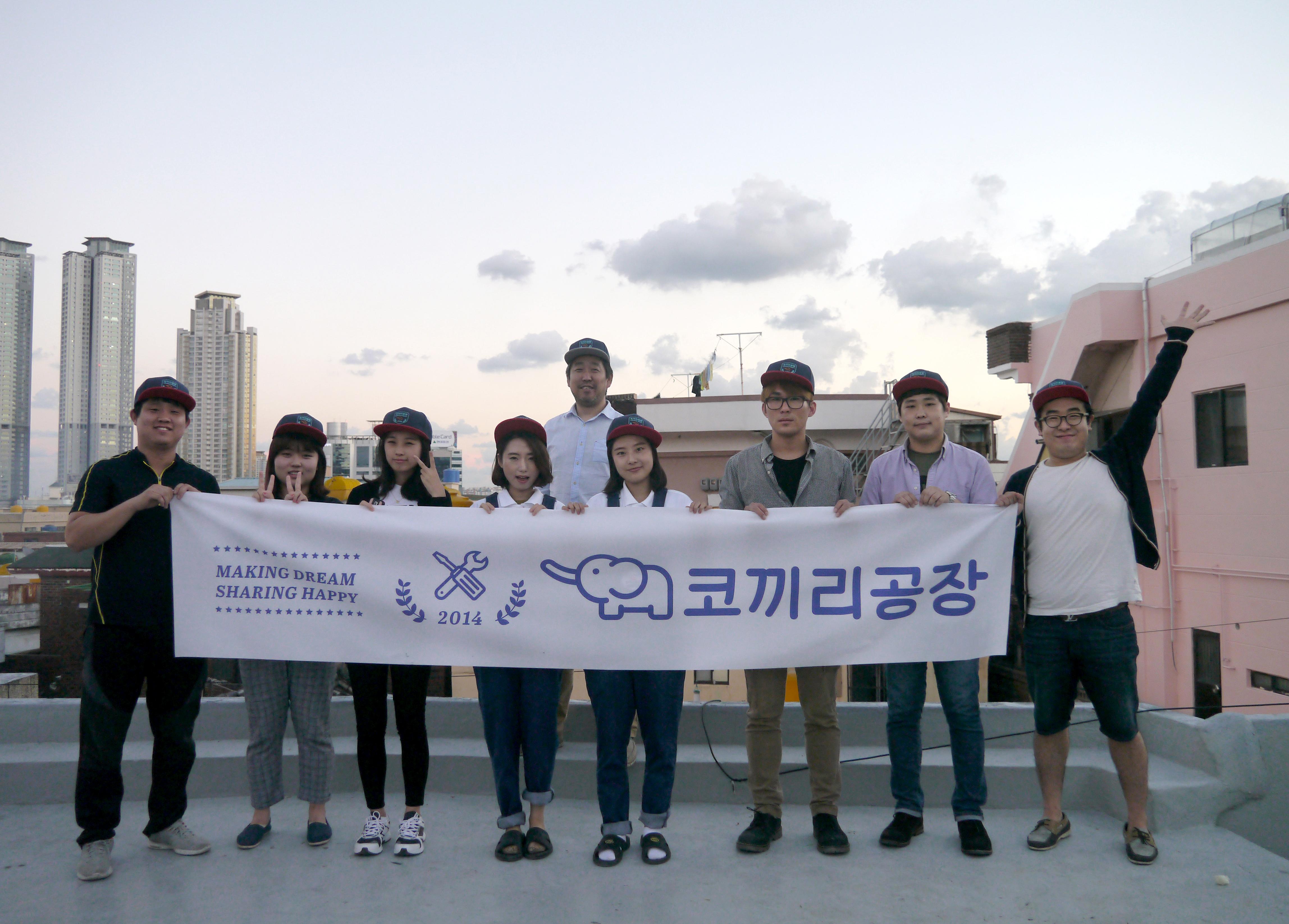 26_코끼리공장_사진
